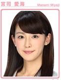ジリ貧のフジテレビが社運をかけた女子アナ採用! ポスト・カトパンの新人・宮司愛海アナ局内での評判は?
