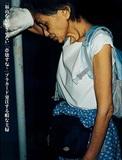念力事報 第88回「桜坂に死す」