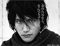 """『ど根性ガエル』――大人になれない人たちのためにこそフィクションを…岡田惠和が獲得した""""結論"""""""
