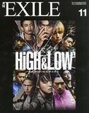 ドラマ『HiGH&LOW』はEXILE版『テニミュ』である――視聴率以上の金脈を狙うLDHの目論見
