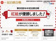 大トリ聖子もAKBのサプライズもマンネリ化!NHK紅白歌合戦・歴代最低視聴率、戦犯は一体ダレだ!?