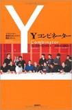 """""""エンターテインメント業界版Yコンビネータ""""が選んだ、6つのスタートアップ"""