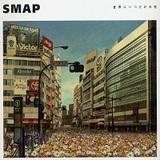 SMAPは解散してはいけない。「SMAPファンではない人」のためにも…。木村拓哉がそれを知らないはずがありません