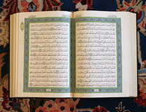政治・経済から日常生活にまで引用される神の教え――イスラム世界の【コーランと法】