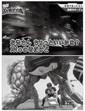 『ウルトラマンX』――平成ウルトラマンシリーズの総決算をここに見た! 怪獣と特撮の未来
