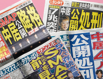 【敏腕マネ】のあまりに杜撰な独立に疑問視も、「飯島マネは私たちの憧れです!」――女性芸能マネージャー座談会