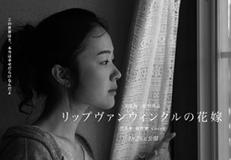 「岩井映画のヒロインは健気」という童貞男のグロテスクな妄想