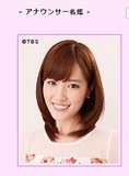 TBS・林みなほアナ結婚の相手は、小島慶子とも揉めた
