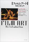 """日本に真の""""映画批評""""があるのか? 実践と理論の融合が巨匠を生む日米比較""""学問としての映画"""""""
