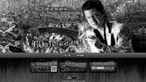 """『闇金ウシジマくん』はセーフティーネット? 経済評論家が読み解く""""闇金と闇金マンガ""""の必然性"""