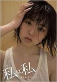 ライザップタレントはなぜリバウンドするのか…AKB48峯岸みなみの『デブザップ化』が営業妨害レベル?