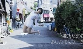 アイドルは3年後を逃すとやめられない――Dカップ地下アイドル姫乃たまが語る「アイドルグループの終わり方」