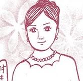 亀梨くんが佳子様にまさかの公開プロポーズ!? 現代の不敬罪を考える