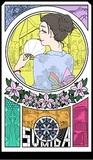 【小田嶋隆】墨田区――舎弟のアパートから追い立てられ、ホームレスになったある男の話