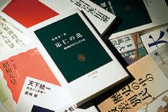 """『応仁の乱』よりもヤバくて面白い本がある!オナニー、日本人奴隷、原爆……隠された史実を暴く""""日本史""""本"""
