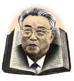 元北朝鮮「作家同盟」作家が初告白!金一族が主人公でなければ発禁!?人民を扇動する北朝鮮文学