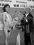 「このハゲー」の豊田真由子は昭和の女の鑑!?丸川珠代、三原じゅん子も……
