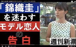 ここでも「文春」VS「新潮」のバトル勃発か?「このハゲー!」動画で1500万円――週刊誌がテレビに動画を売る理由