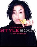 宮沢りえの歴史で振り返る、女優の「激ヤセ報道」に隠された意味