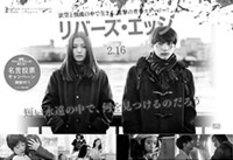 """元オリーブ少女たちが崇拝する「小沢健二」という偶像――ネット時代に逆行する""""不可侵性""""の正体"""
