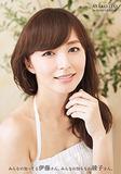 伊藤綾子、美馬怜子、牧野結美……セント・フォースはタレントを守らない?