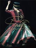 安室奈美恵にささやかれる「山下智久プロデュース」で音楽界復帰説