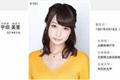 """TBS・宇垣美里アナが見た「銃乱射の夢」は""""性的欲求の表れ""""か?"""