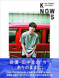 田中圭、『あなたの番です』主演なのに、チョイ役のまま終了!?