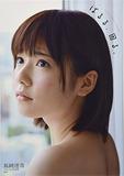 """AKB48時代には考えられない!""""塩アイドル""""島崎遥香が水着解禁した深いワケ"""