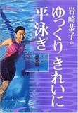 手垢まみれの「今まで生きてきた中で一番幸せです」というフレーズ――『恭子』のキスを数えましょう