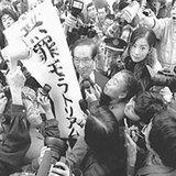 「普通の女子」としての精神的成長を体現し続ける歌姫・『椎名林檎』の肖像