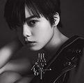 欅坂46のMV監督のツイートが波紋!「YouTube公開に反対!」で……