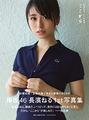 """欅坂46卒業の長濱ねるは女優転身? 後押しした""""意外な人物""""って……"""