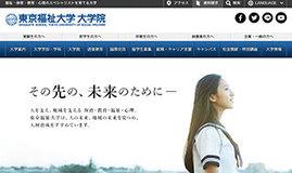 有力議員にも波及【東京福祉大学】留学生問題の闇