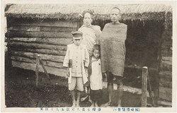 台湾と内地観光団(上)