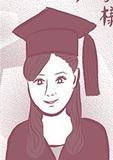 令和の皇室に新たな風を吹き込む新時代プリンセス――ICU卒業後の佳子さま追う