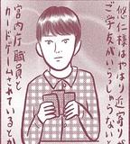 悠仁様の計り知れない皇族ポテンシャル――日本の将来を背負うその魅力