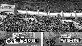 """政治や差別に翻弄される民族――""""朝鮮族""""をつなぐサッカー文化"""