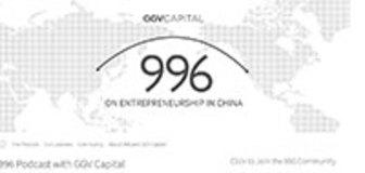 中国版「24時間戦えますか?」を支える大富豪たちのポッドキャスト