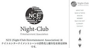 疑惑のデパートなるか?――秋元司・内閣副大臣と「夜の業界」 危険な関係