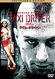 タクシー運転手の狂気は戦争のせい? 米兵のPTSDに迫ったアメリカ映画