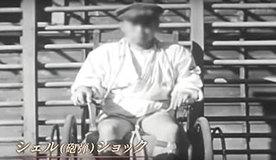 """なぜ""""復員""""できなかったのか? 戦中も戦後も精神科病院に隔離――PTSDになった日本兵の末路"""