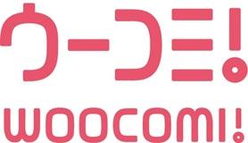 コミックサイト「ウーコミ!/woocomi!」公開のお知らせ