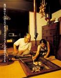 念力事報 第136回「TOKIOの晩年」