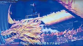 """【森山至貴/視点1:クィア】きーちゃんを苦しめてきたテレビ的""""疑惑""""フォーマット"""