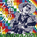 JAGATARAが30年ぶりの新曲発表!――イズムが蘇る2020年の音頭