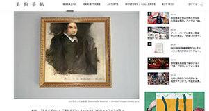 高校生がアート市場を覆す!?――初出品作品が4800万円! どうなる? AIアートの真贋