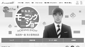 """【西田亮介】主体なき制作者たちがつくり、SNSでバズり――ネットとテレビの""""共犯関係""""が生活習慣の中で刷り込まれていく"""