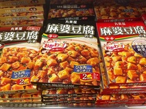 """満州引き揚げ者が「焼き餃子」を普及! 本場とは異なる""""日本風中国料理""""進化のヒミツ"""