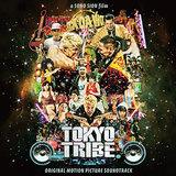 映画『TOKYO TRIBE』劇伴裏話――JASHWONが語るヒップホップと劇伴